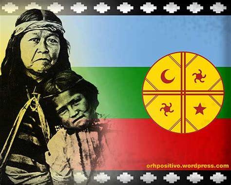 Www Maramani Com bicentenario chile ante los mapuche