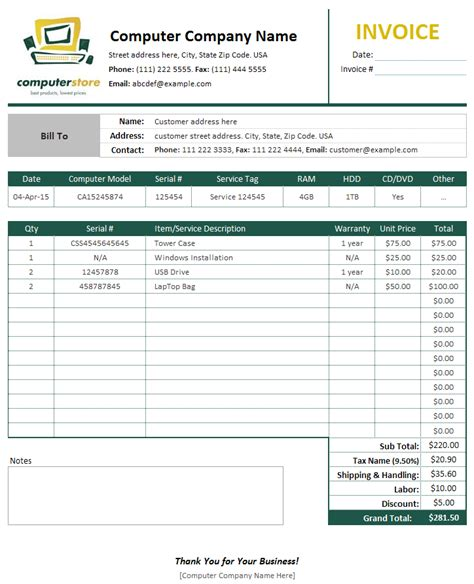 computer repair price list template computer repair invoice template excel xls template