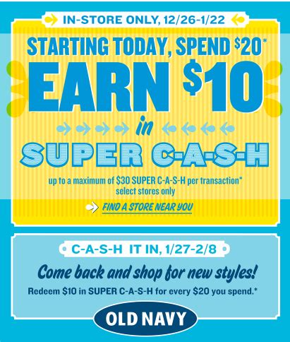 old navy coupons jingle old navy jingle cash is back