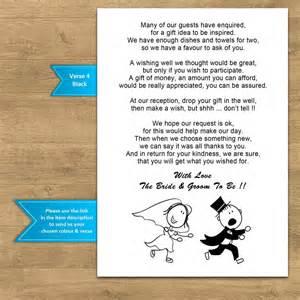 humorous wedding invite poems wedding invitations wedding invitation templates