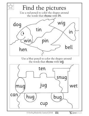 printable games for kindergarten reading our 5 favorite kindergarten reading worksheets