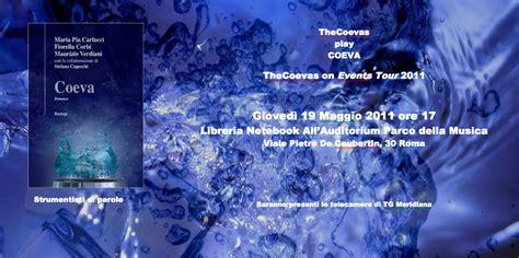 libreria parco della musica thecoevas on events tour 2011 libreria notebook all