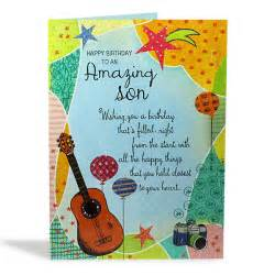 happy birthday card for my at best prices in india archiesonline
