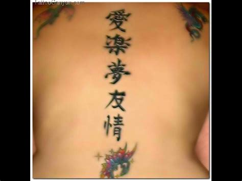 tattoo ideas for women with meaning quotes quotesgram