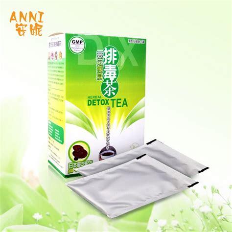 Lingzhi Detox Tea by Lingzhi Herbal Detox Tea Health Safe Diet Slimming Tea