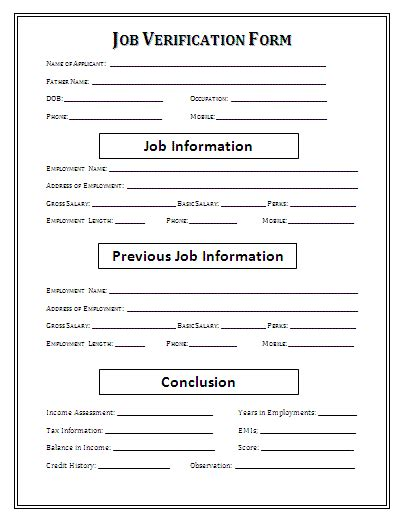 Job Verification Form A To Z Free Printable Sle Forms Employment Verification Form Template