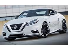 New Cars 2020