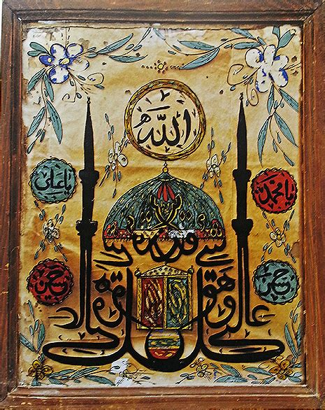 Ottoman Arts Calligraphy From Ottoman Dervish Lodges