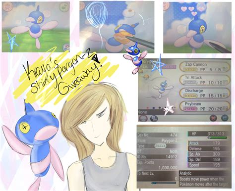 Pokemon Shiny Giveaway - shiny robot duck giveaway open by krayas pokemon on deviantart