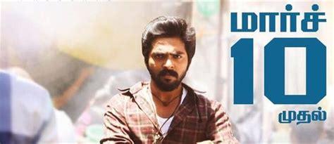 gv prakash s bruce postpones its release date yet again tamil reviews and news