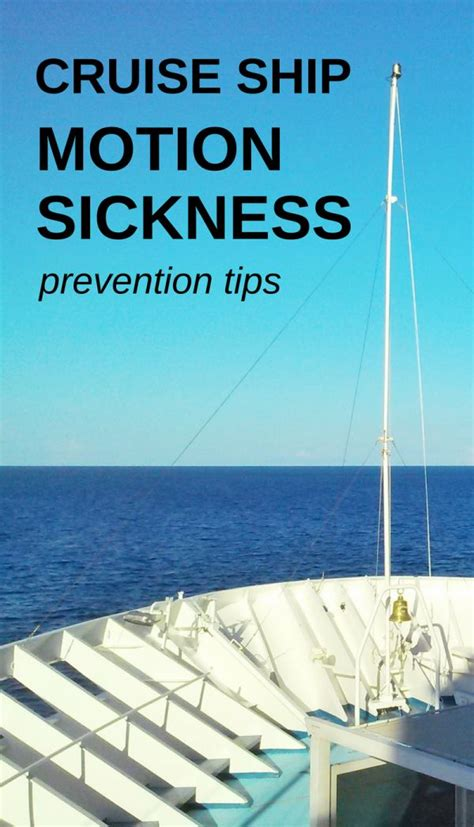 Best Thing For Nausea When You Are Detoxing From Heroine by 25 Best Ideas About Motion Sickness On