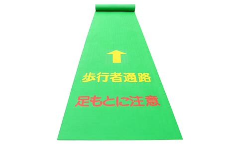 How To Pass The Mat by Qingdao Kingstone Industry Co Ltd Heavy Duty Rubber Mat
