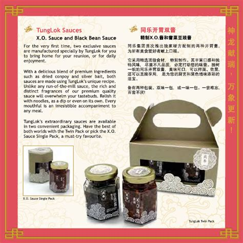 tung lok arena new year menu new year promotions 2012 festive goodies from