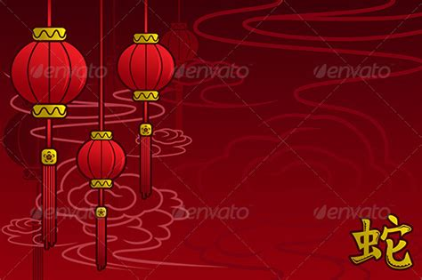 microsoft powerpoint new year theme new year ppt templates 187 dolunai