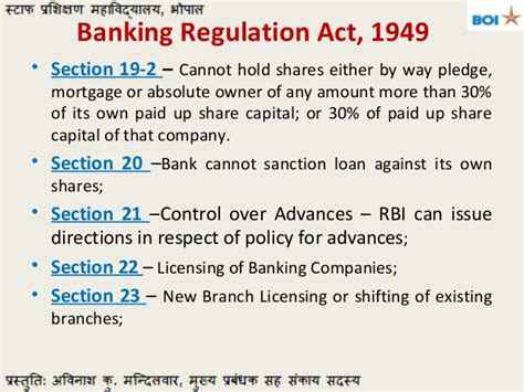 section 35 banking act banking law practice