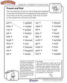 present and past and language arts worksheets