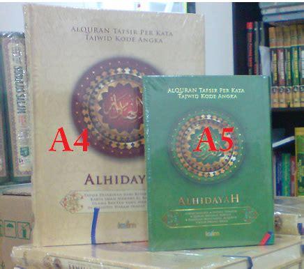 Al Quran Tafsir Per Kata Tajwid Robbani A4 al quran tafsir per kata al hidayah beserta asbabun nuzul dan tajwid saiz a4 dan a5 kecil compact
