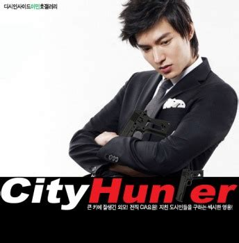 film korea city hunter quot city hunter quot lee min ho s top 5 fashion in city hunter