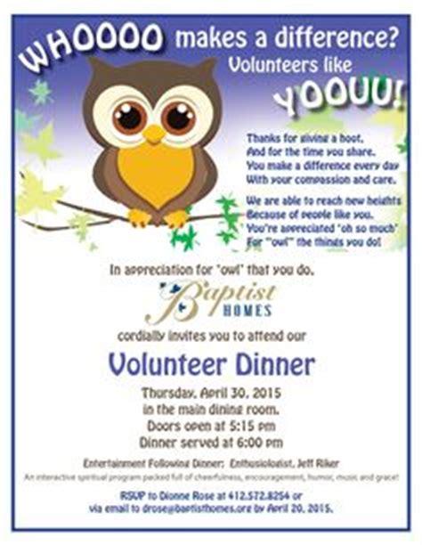 volunteer appreciation dinner invitation pta