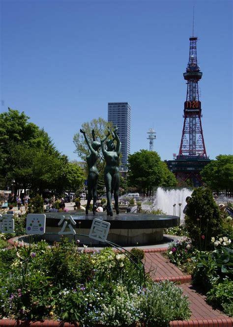 ramen  sapporo  meijinbou hokkaido japan travel