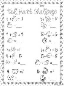 Classroom freebies fall math worksheet