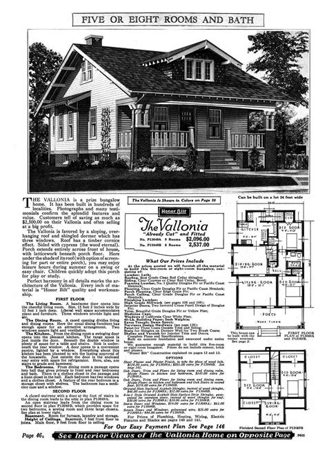 sears floor plans sears kit home plans 171 floor plans