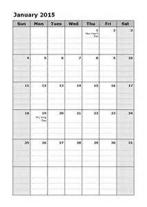 Printable 2015 Monthly Calendar Template by 2015 Monthly Calendar Template 15 Free Printable Templates