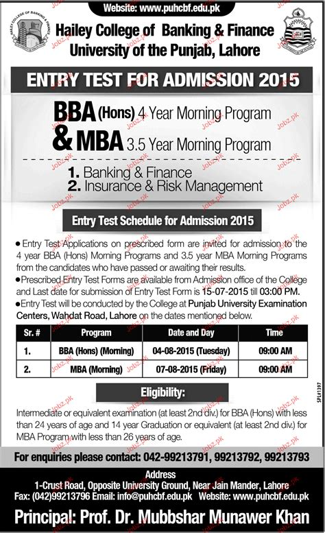 Government For Mba by Hailey College Of Banking Finance Admission In Bba And