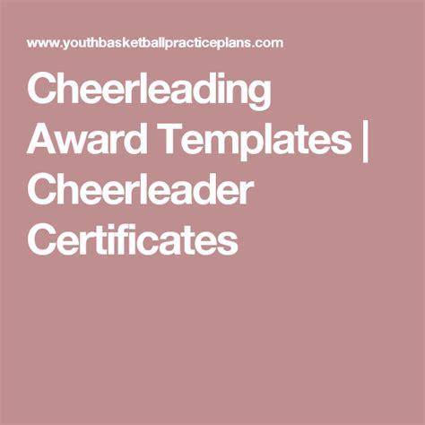 cheerleading certificate templates free free printable cheerleading certificate templates new