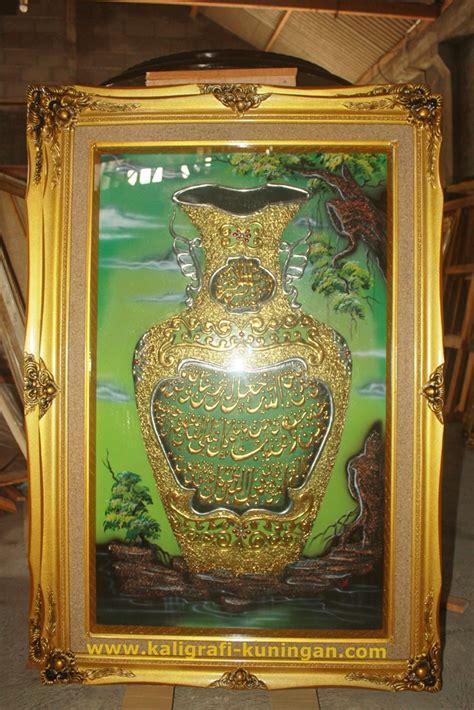 Kaligrafi Ayat Kursi Almunium Kuning Ukuran 140cmx57cm kaligrafi ayat kursi guci hijau prada