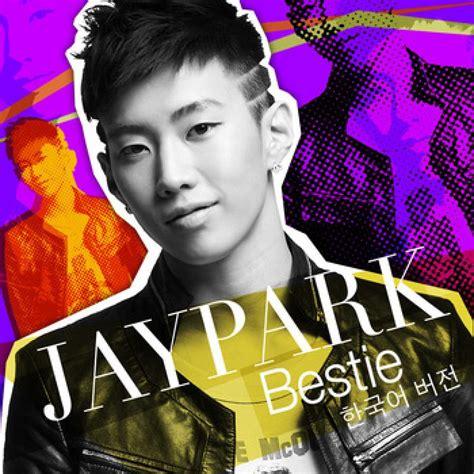 yacht jay park lyrics videos of jay park 53 jpopasia