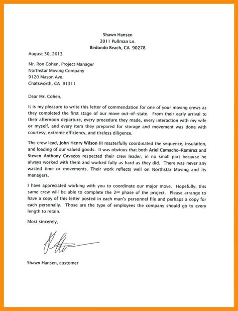 business letters employee recommendation letter template sharing