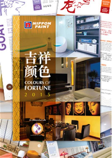 nippon paint colours of fortune 2015 lucky colours for 2015