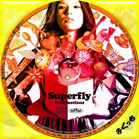 Flying Get Type B Normal Edition Cd Dvd ふくっちの音楽cd dvdカスタムレーベル superfly boxemotions