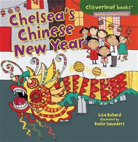 parthenium s year books chelsea s new year by bullard reviews