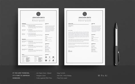 smith resume template 65425
