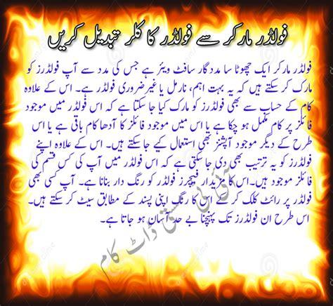 blogger tutorial in urdu urdu pc tutorials