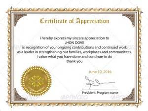 appreciation award templates sle certificate of appreciation temaplate 12
