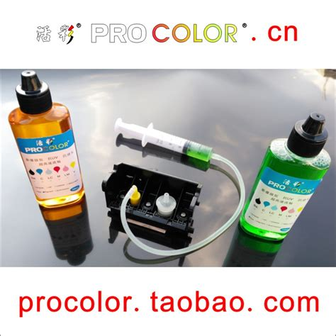 Cairan Pembersih Printer Canon Alat Isi Ulang Vakum Beli Murah Alat Isi Ulang Vakum Lots