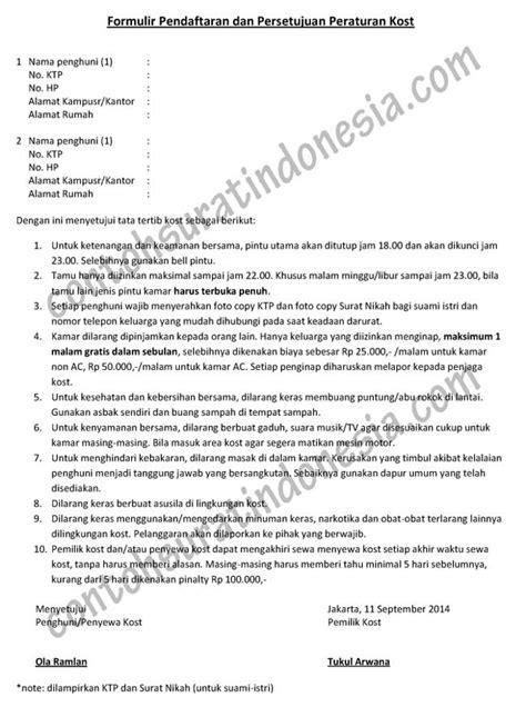 contoh formulir contoh surat indonesia