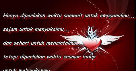 kata mutiara hikmah islam tentang cinta