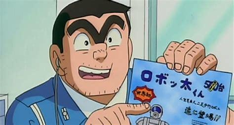 foto imut anime paling beruntung foto 20 karakter anime yang paling beruntung menurut fans