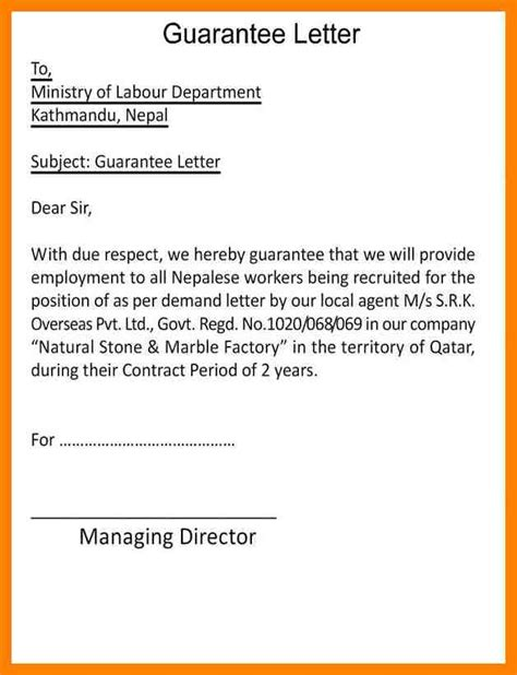 Guarantee Letter For 7 Guarantee Letter Format Fancy Resume