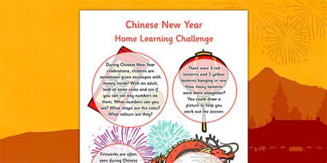 new year eyfs twinkl new year eyfs home learning nursery fs1 eyfs