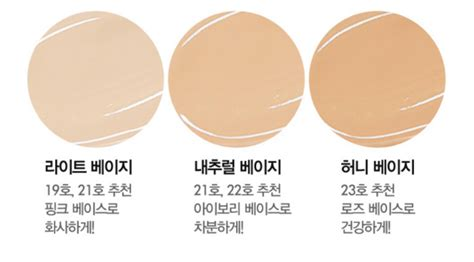 Candydoll Bb Light Beige 30g my sugarcoffee review etude house quot precious mineral bb