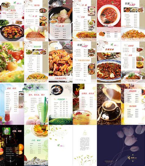 menu design korean 咖啡厅精美菜谱矢量图 菜谱设计矢量 矢量素材 素彩网