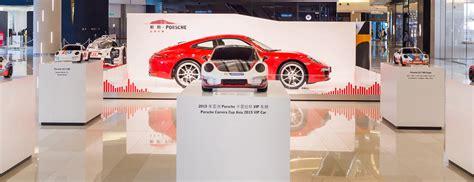 How Do Germans Pronounce Porsche by Mobile Experience Dr Ing H C F Porsche Ag