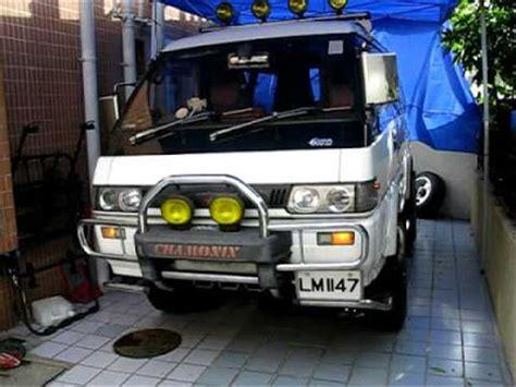 security system 1987 mitsubishi l300 regenerative braking l310 mitsubishi delica service manual 86 92 mitsubishi repair workshop manuals