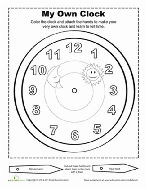 clock worksheet creator make a clock worksheet education com