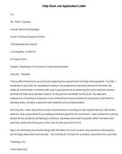 50 Best Free Application Letter Templates Amp Samples Free
